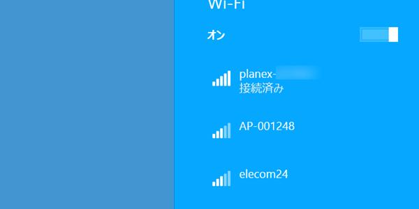 ちびファイ3